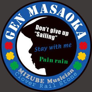 Gen Masaoka 歌手頭像