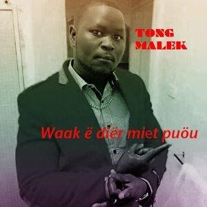 Tong Malek 歌手頭像