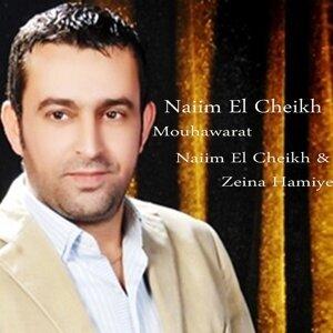 Naiim El Cheikh, Zeina Hamiye 歌手頭像