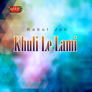 Kabul Jan 歌手頭像