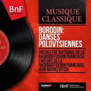 Orchestre national de la Radiodiffusion française, Chœurs de la Radiodiffusion française, Igor Markevitch 歌手頭像