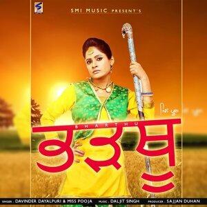 Davinder Dayalpuri, Miss Pooja 歌手頭像