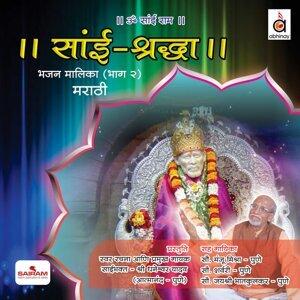 Dhaneshwar Yadav, Sharvari, Manju Mishra 歌手頭像