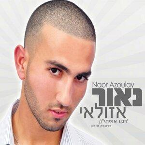 Naor Azoulay 歌手頭像