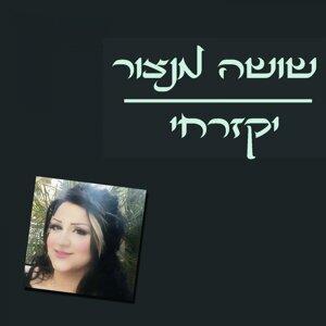 Shusha Mansour 歌手頭像