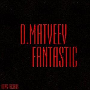 D.Matveev 歌手頭像
