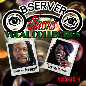 Gregory Isaacs, Dennis Brown, Gregory Isaacs, Dennis Brown 歌手頭像