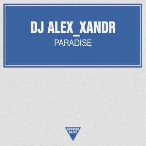 DJ AleX_Xandr 歌手頭像