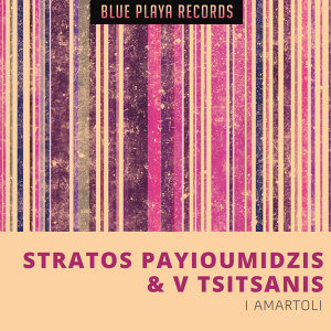Stratos Payioumidzis, V Tsitsanis 歌手頭像