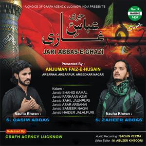 S. Qasim Abbas and S. Zaheer Abbas 歌手頭像