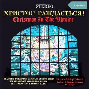 St. John's Ukrainian Catholic Church, Michael Dobosh 歌手頭像