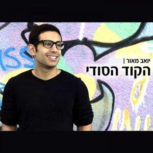 Yoav Maor 歌手頭像