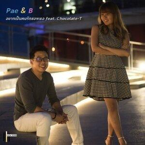 เป้&บี (Pae & B) 歌手頭像