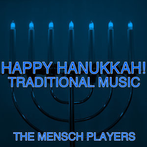 The Mensch Players 歌手頭像