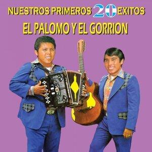 El Palomo y El Garrion 歌手頭像