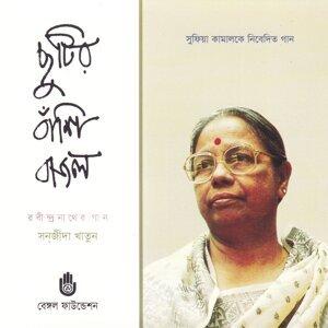 Sanjida Khatun 歌手頭像