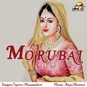 Munnadevi 歌手頭像
