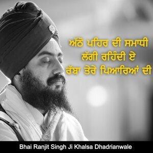 Bhai Ranjit Singh Ji Khalsa Dhadrianwale 歌手頭像
