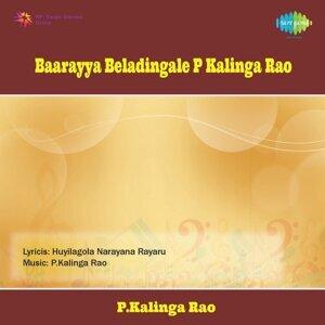 P.Kalinga Rao, Mohankumari, Party 歌手頭像