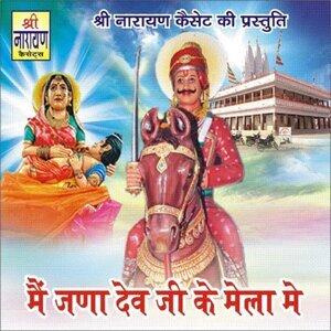 Laxman Singh Rawat, Hanuman Gurjar 歌手頭像