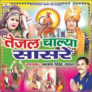 Shravan Singh Raavat 歌手頭像