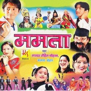 Rohit Chauhan, Kalpana Chauhan 歌手頭像