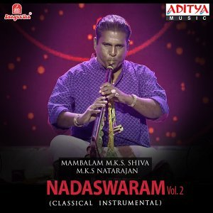 Mambalam M. K. S. Shiva, M. K. S Natarajan 歌手頭像