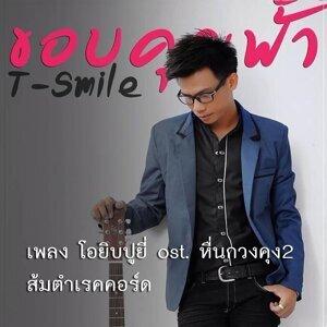 Ton T Smile 歌手頭像