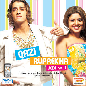 Qazi Touqeer & Ruprekha Bannerjee 歌手頭像