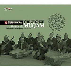新疆麥蓋提刀朗木卡姆藝術團 歌手頭像