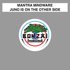 Mantra Mindware