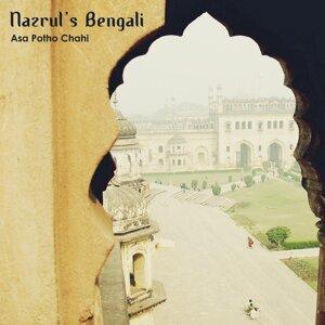 Nazrul's Bengali 歌手頭像