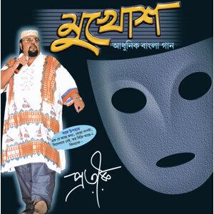 Pratik Choudhury 歌手頭像