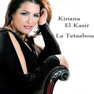 Kinana El Kasir 歌手頭像