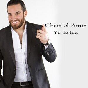 Ghazi El Amir 歌手頭像