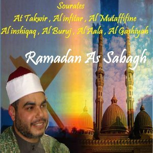 Ramadan As Sabagh 歌手頭像
