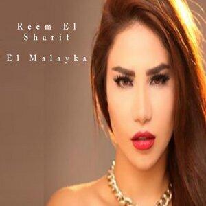 Reem El Sharif 歌手頭像