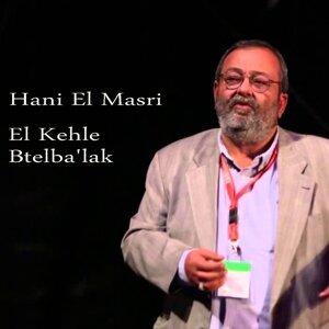 Hani El Masri 歌手頭像