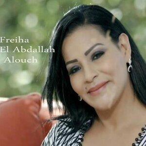 Freiha El Abdallah 歌手頭像