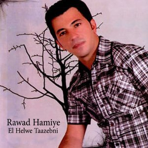 Rawad Hamiye 歌手頭像