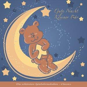 Gute Nacht Kleiner Bär 歌手頭像