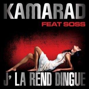 Kamarad 歌手頭像