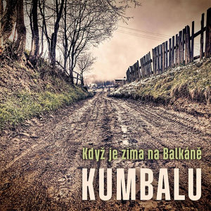 Kumbalu 歌手頭像