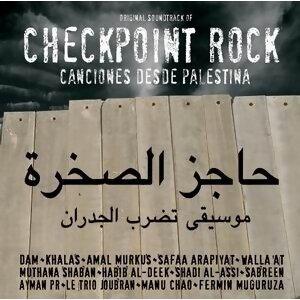 Checkpoint Rock - Canciones Desde Palestina 歌手頭像