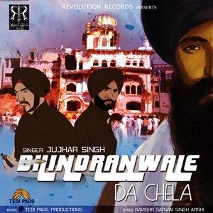 Jujhar Singh 歌手頭像
