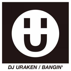 DJ Uraken 歌手頭像