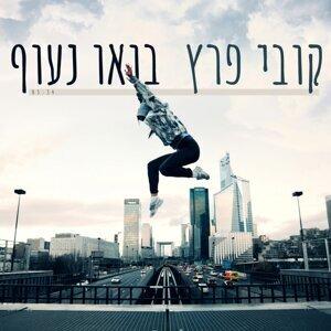 Kobi Peretz 歌手頭像