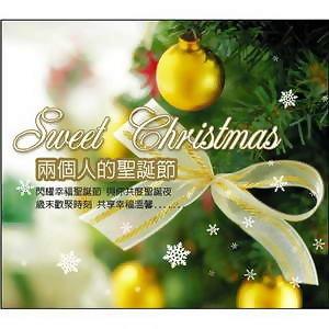 Sweet Christmas (兩個人的聖誕節) 歌手頭像