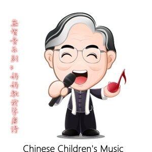 雪琴姐姐, 周婧, 小蓓蕾组合 歌手頭像