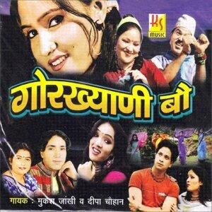 Mukesh Jankhi, Deepa Chauhan 歌手頭像